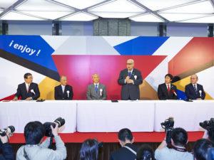 東京オリンピック・パラリンピック競技大会組織委員会の森喜朗会長らが門出を祝った