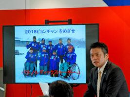 [第1回記者ブリーフィング]ノルディックスキーの荒井監督が日本チームの現状を語る