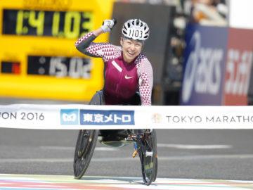 [東京マラソン2016]リオパラリンピックの代表選考レースで、女子の土田が9連覇を達成! 男子は3位の洞ノ上がリオ切符を獲得