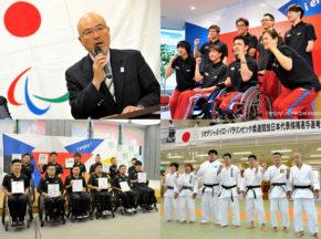 リオ2016パラリンピック競技大会、日本代表132選手がリオへ
