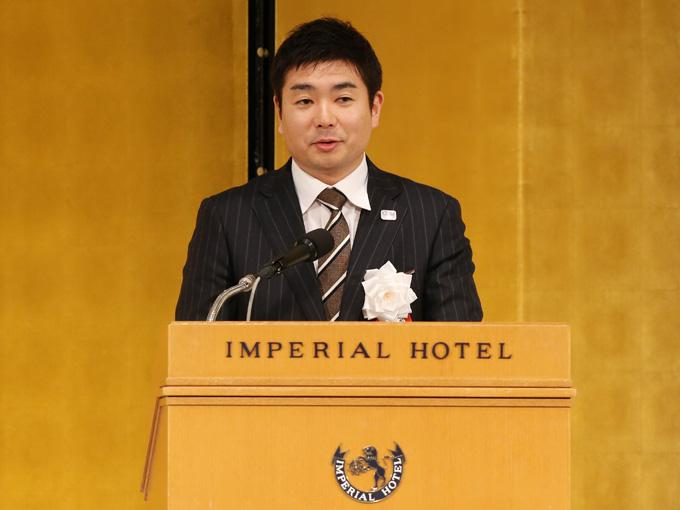 「我々を表彰してよかったと思ってもらえるよう全力で取り組む」と小澤理事