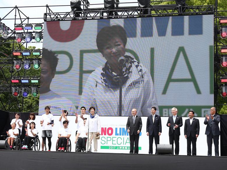 2日間にわたるパラアスリートの祭典、「ノーリミッツスペシャル2017上野」開催!