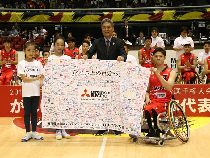 日本選手権ではU23男子日本代表の壮行会も行われた
