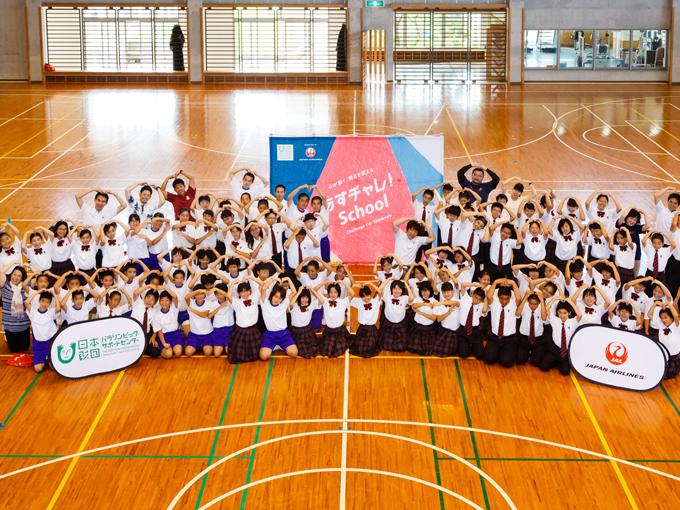 沖縄県内で初めて開催された「あすチャレ!School」。記念撮影をする今帰仁中学校の生徒たち