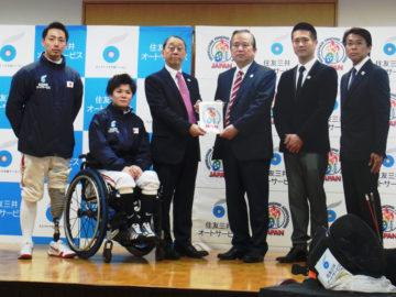 日本車いすフェンシング協会が2020年東京パラリンピック強化プランを発表。ゴールドパートナー契約締結の会見で選手らが意気込み語る