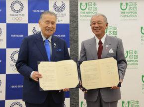 東京2020組織委員会と日本財団が連携! ボランティアに参加して東京大会を盛り上げよう