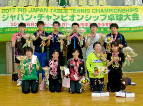 [2017FIDジャパン・チャンピオンシップ卓球大会]加藤と美遠が初のシングルス優勝。急成長を遂げる若手への期待高まる