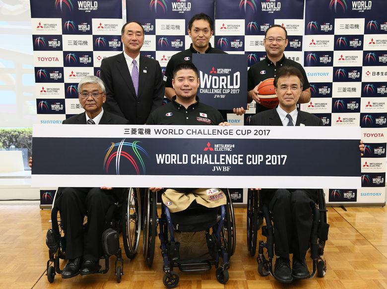 [三菱電機WORLD CHALLENGE CUP 2017記者会見] 男子日本代表が世界の強豪3カ国と総当たり戦! 東京に向ける新たな国際大会を開催