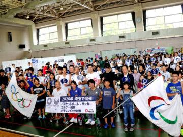 熱気が渦巻いた「東京パラリンピック3年前イベント」。千葉や埼玉でもカウントダウン!