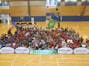 東京初開催の「企業対抗あすチャレ!運動会in TOKYO 2017」~16企業がパラ競技を体験しながらチーム戦