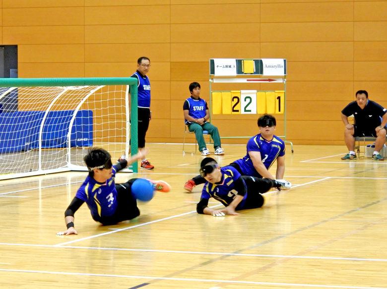 [日本ゴールボール選手権大会男子一次予選大会] チーム附属AがAmaryllisの追い上げを振り切り、貫禄の1位通過