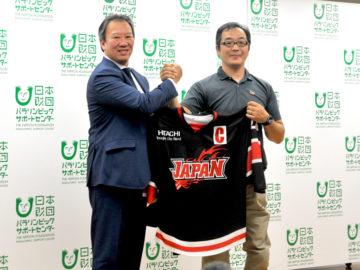 日本代表中北監督、須藤キャプテンが平昌パラリンピック出場権獲得へ意気込み。10月8日から最終予選