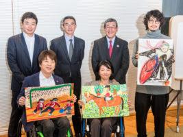 斎藤工らが審査「パラスポーツ絵画・作文コンテスト2017」受賞作品を発表