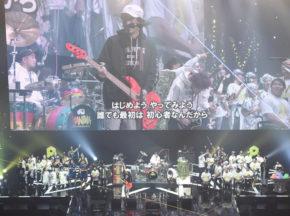 """「ParaFes 2017~UNLOCK YOURSELF~」""""超人たち""""によるスポーツと音楽の祭典に観客4300人が興奮!"""