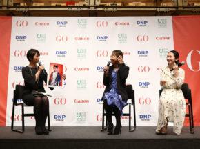 蜷川実花監修『GO Journal』創刊! 記者発表にリオ銅メダリストの辻沙絵らが登壇