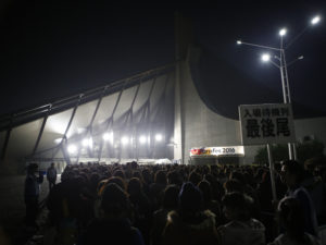 会場となったのは聖地・代々木第一体育館。 開場を待つ観客の期待は高まる