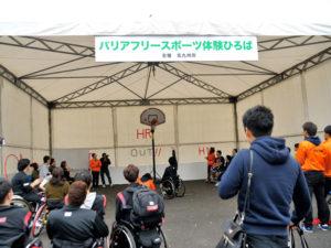 体育館前の広場では代表選手とフリースロー対決が行われた