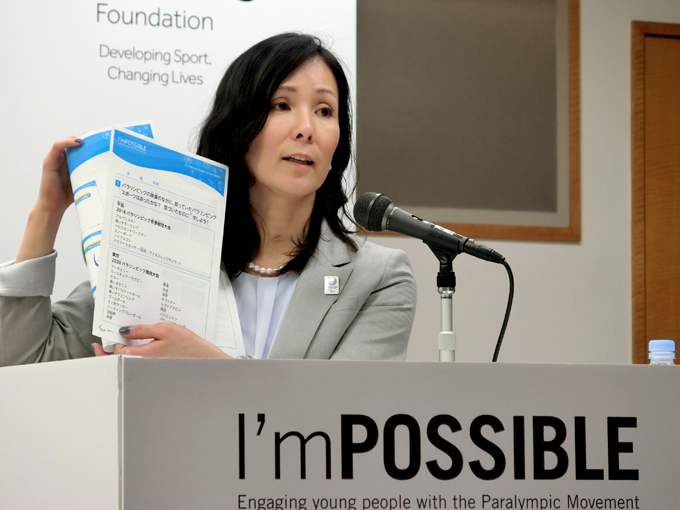 「I'mPOSSIBLE」日本版開発リーダーのマセソン美季