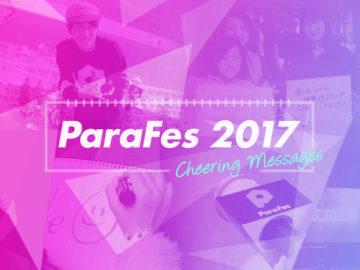 「パラフェス2017」会場のお客さんから集まった平昌パラリンピック出場選手への応援メッセージをご紹介