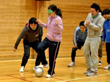 ブラインドサッカーからコミュニケーションを学ぶ体験型プログラムとは?