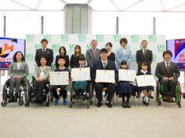 斎藤工や山里亮太らが出席、「パラスポーツ絵画・作文コンテスト」表彰式&トークイベント