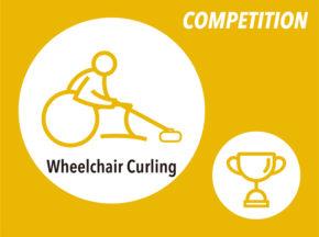 【車いすカーリング】第15回日本車いすカーリング選手権大会