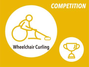 【車いすカーリング】第14回日本車いすカーリング選手権大会