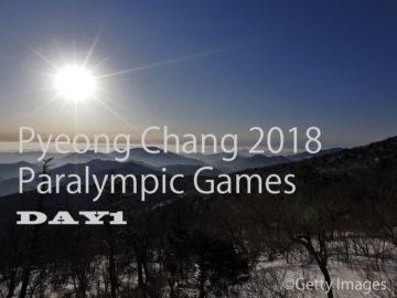 【1日目の見どころ】平昌2018冬季パラリンピック競技大会