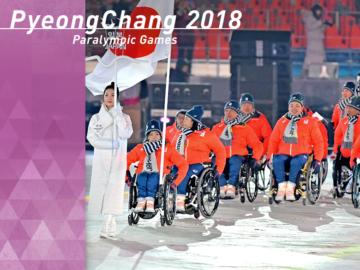 平昌2018冬季パラリンピックが開幕。村岡旗手を先頭に日本代表選手団が入場