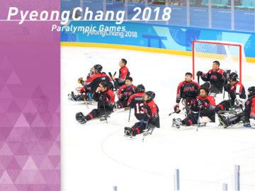 アイスホッケー日本代表、8年ぶりのパラリンピック出場も遠い一勝/平昌パラリンピック