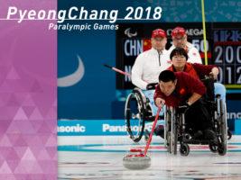 車いすカーリングで中国が優勝、不出場日本選手も北京出場へ決意固める/平昌パラリンピック