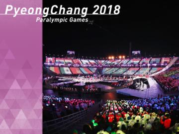 平昌2018冬季パラリンピック閉幕 世界の注目はいよいよ2020年東京へ