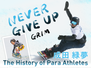 The History of Para Atheletes 成田緑夢