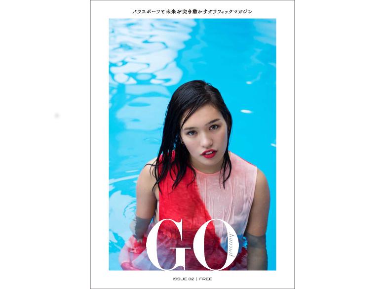 5月17日第2号発刊 蜷川実花監修 パラスポーツと未来を突き動かすグラフィックマガジン 『GO Journal』