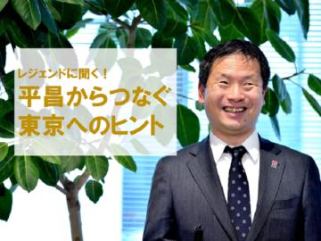 パラ水泳のレジェンド河合純一さんに聞く 平昌からつなぐ東京へのヒント