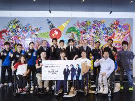 稲垣吾郎さん、草彅剛さん、香取慎吾さんによる パラスポーツ応援チャリティーソング『雨あがりのステップ』寄付贈呈式開催