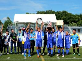ブラインドサッカー日本選手権・Avanzareつくばが2年ぶりの栄冠!