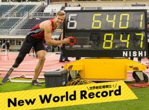 世界記録保持者の競演に酔いしれる-ジャパンパラ陸上競技大会