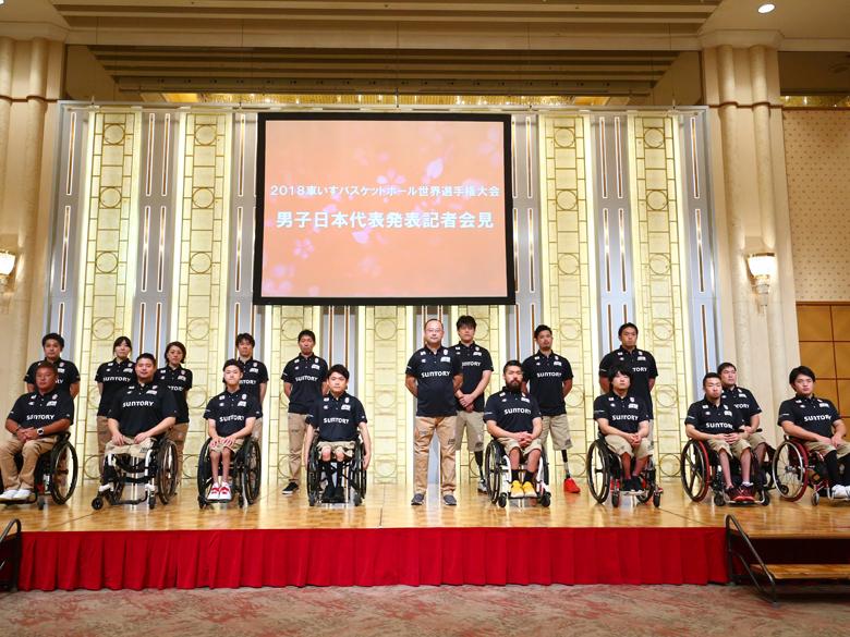 車いすバスケットボール世界選手権・日本代表メンバー発表!目指すはベスト4以上!