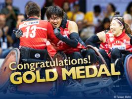 東京も金メダルだ! ウィルチェアーラグビー世界選手権、日本代表が世界の頂点に