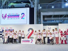 東京2020パラリンピックまであと2年! 香取慎吾さんやパラアスリートがイベントに登場