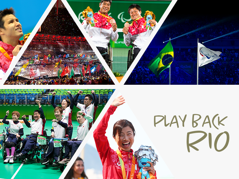 【PLAY BACK RIO】日本勢24個のメダル獲得 熱狂の12日間