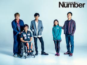 """新しい地図×土田和歌子、道下美里。「""""頑張って偉い""""を超えて」"""