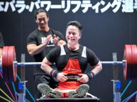 【パワーリフティング】第19回全日本パラ・パワーリフティング・国際招待選手権大会