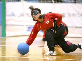 【ゴールボール】天皇陛下御在位三十年記念 2019ジャパンパラゴールボール競技大会