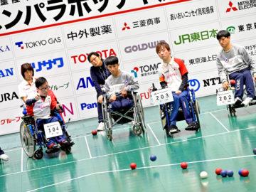 【ボッチャ】2020ジャパンパラボッチャ競技大会