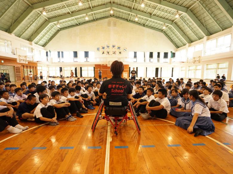 もうすぐ10万人!? 日本全国で毎日のように「あすチャレ!School」開催中