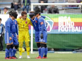 ブラインドサッカーワールドグランプリ2019、日本もメダル争いに参戦!