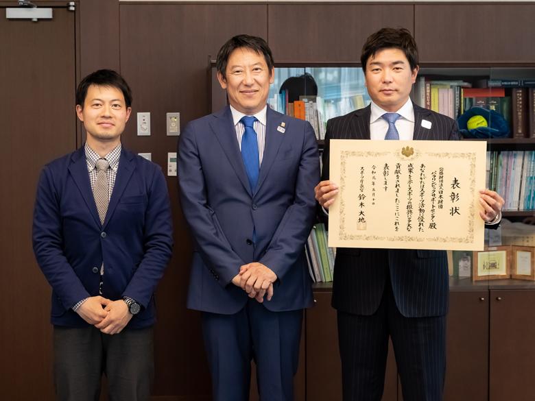 日本財団パラリンピックサポートセンターがスポーツ庁長官表彰を受賞!