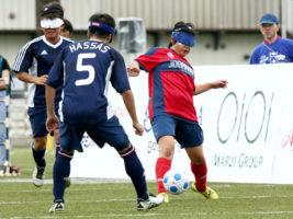 【5人制サッカー】第18回 アクサ ブレイブカップ ブラインドサッカー日本選手権(FINALラウンド)